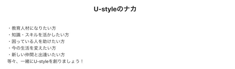 スクリーンショット 2020-09-22 22.47.01